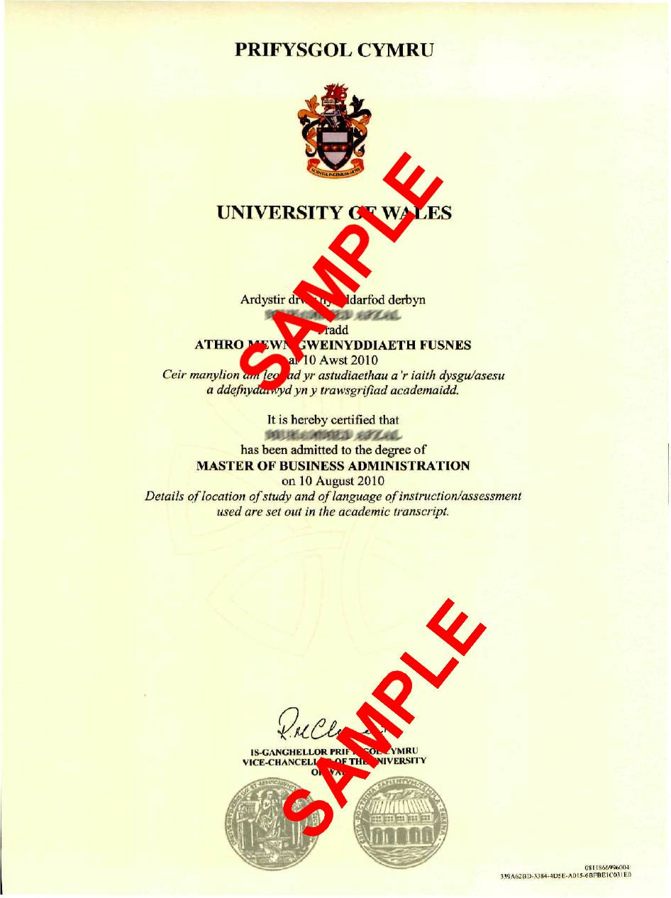 University graduation certificate template images templates fine degree certificate template ideas resume ideas namanasa degree certificate template uk gallery certificate design and yadclub Image collections